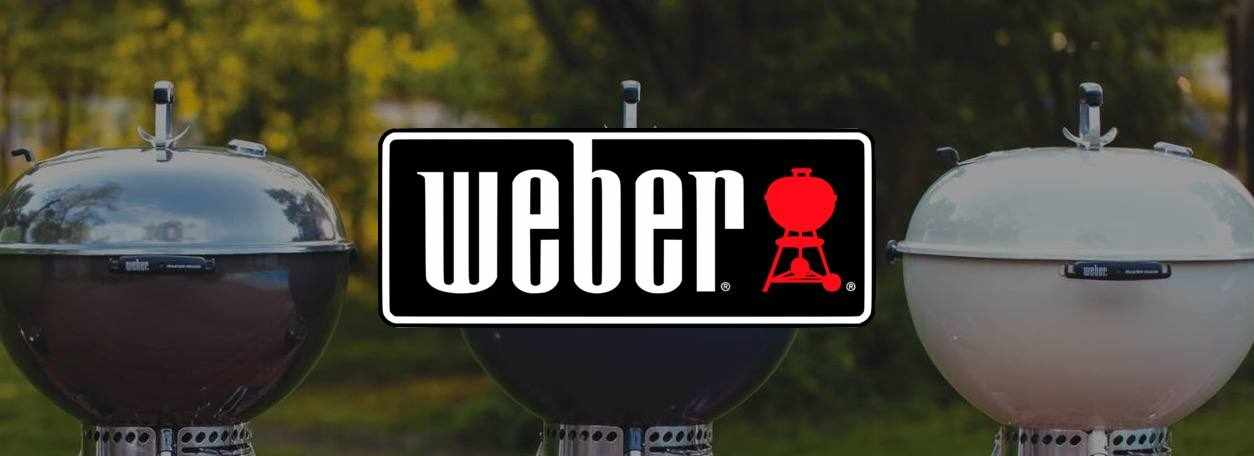 More info about Weber grills.